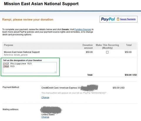 Asian national support
